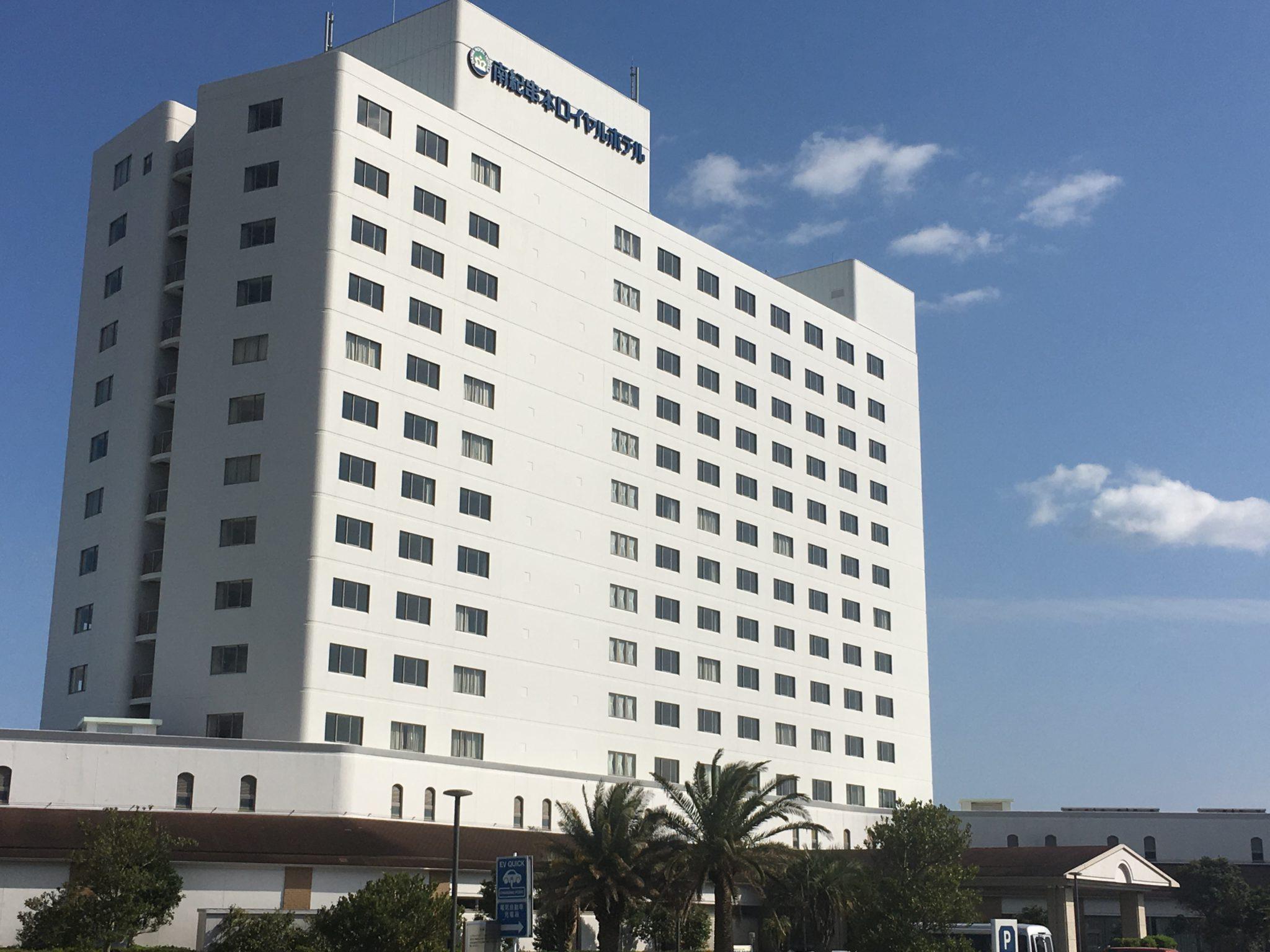 ロイヤルホテル